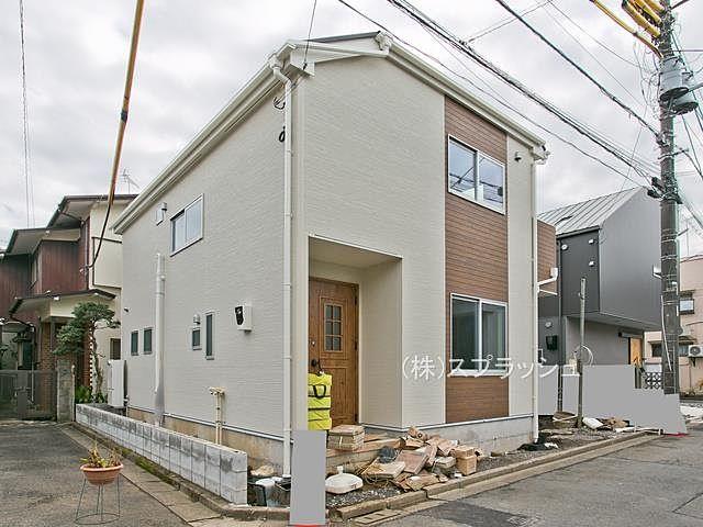 西東京市新町5丁目新築一戸建て 仲介手数料無料 おうちナビ