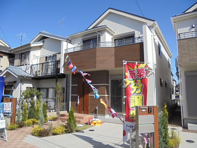 西東京市の新築分譲住宅