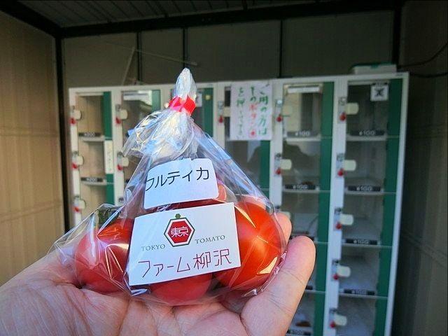 ファーム柳沢のフルティカ(1袋200円)