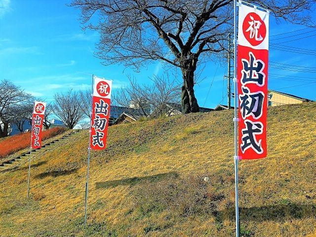 西東京市消防団出初式のイメージ画像