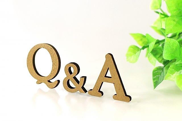 不動産を「買う」時,「売る」時に質問に答えます!