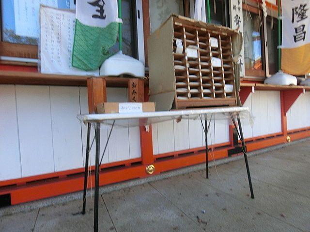 2019.2.1撮影 東伏見稲荷神社7