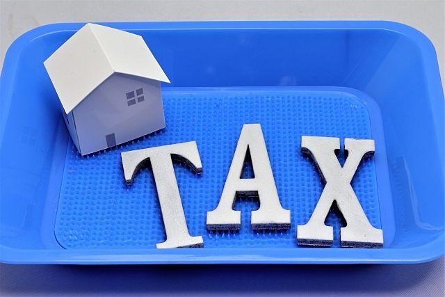 経過 固定 税 未 資産