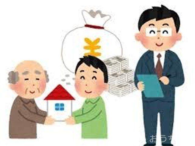 住宅取得目的の贈与非課税額の活用