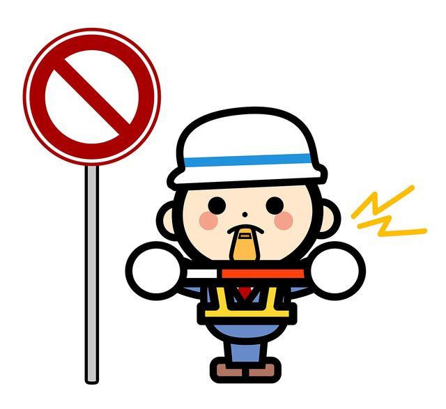 西東京市ロードレース大会交通規制のイメージイラスト